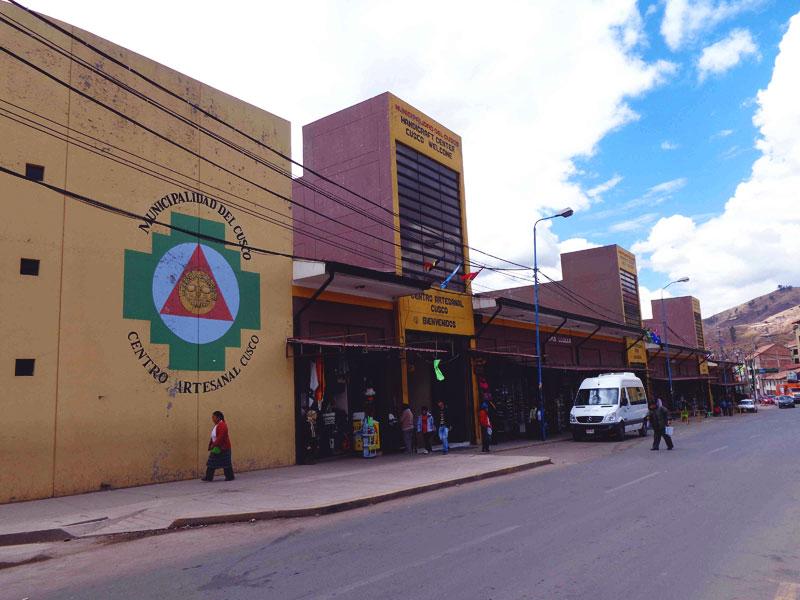 Centro-Artesanal-Cusco-Cuzco