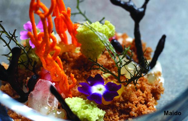 Gastronomia Peru - Restaurante Maido