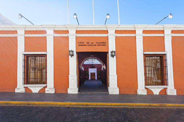 museu santuarios andinos em arequipa
