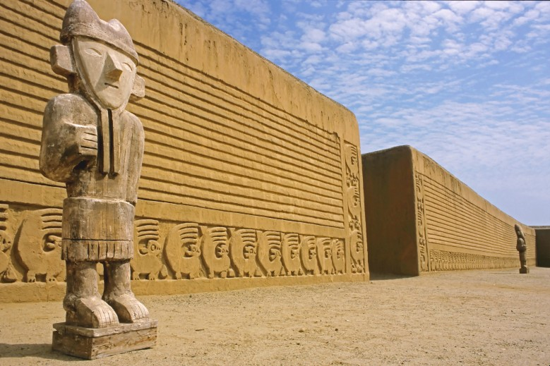 O que fazer no Peru: Trujillo